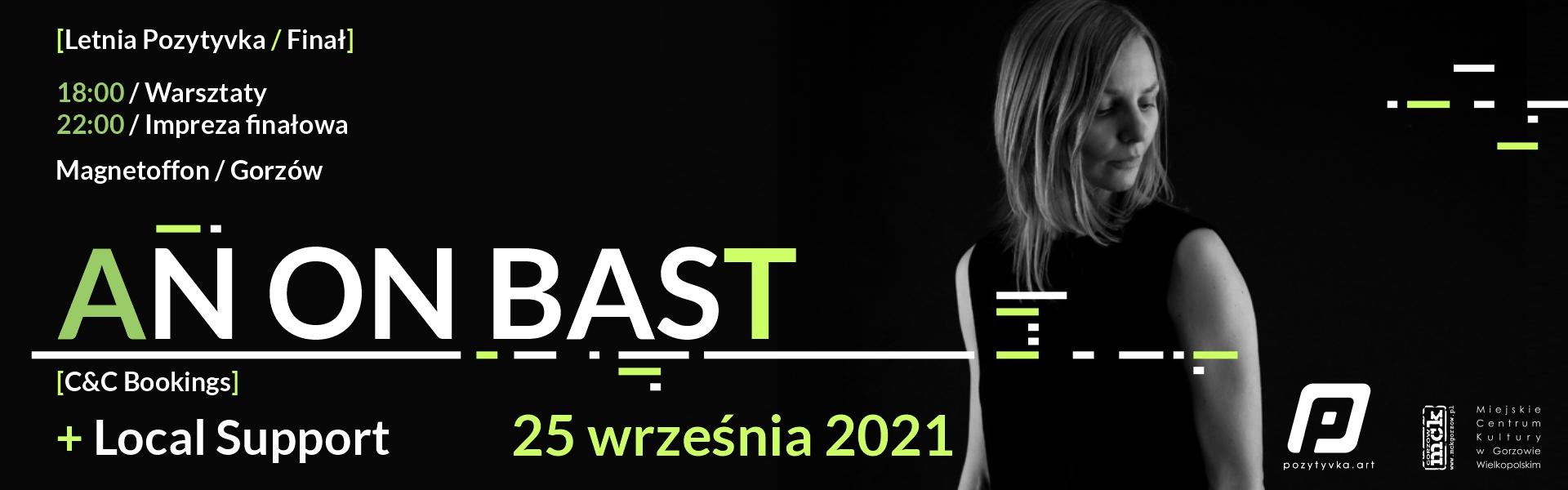 letnia pozytyvka 2021
